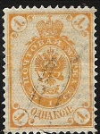 Stamps Russia -  Imperial Eagle and Posthorns with Thunderboltss