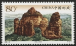 Sellos de Asia - China -  CHINA - Danxia