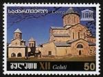 Sellos del Mundo : Asia : Georgia : GEORGIA - Catedral de Bagrati y Monasterio de Ghélati