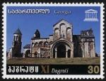 Sellos de Asia - Georgia -  GEORGIA - Catedral de Bagrati y Monasterio de Ghélati