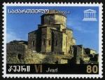 Stamps Asia - Georgia -  GEORGIA - Monumentos históricos de Mtskheta