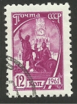 Stamps Russia -  Rusia