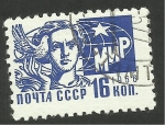 Stamps Russia -  Personaje y paloma