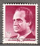 Sellos de Europa - España -  Juan Carlos (507)