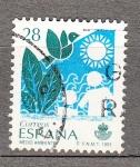 Sellos de Europa - España -  E3238 Servicios Públicos (528)