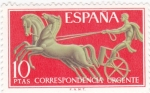 Stamps Spain -  Correspondencia Urgente    (A)