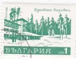 Stamps : Europe : Bulgaria :  paisaje