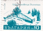 Sellos del Mundo : Europa : Bulgaria : paisaje