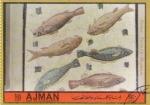 Sellos de Asia - Emiratos Árabes Unidos -  Roma- Terme's Museum