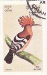 Stamps Oman -  Hoopoe