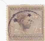 Stamps Republic of the Congo -  Indígena