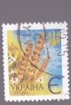 Stamps Ukraine -  trigo