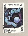 Stamps Russia -  cosmonautas, Expo 85 Japón