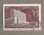 Stamps Russia -  Rascacielos