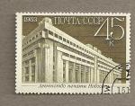 Sellos de Europa - Rusia -  Edificio oficial