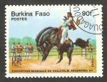Stamps : Africa : Burkina_Faso :  Exposición mundial de filatelia Argentina 85, Caballo