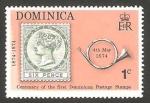 Sellos del Mundo : America : Dominica : 384 - Centº del primer sello dominicano
