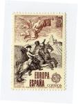 Sellos del Mundo : Europa : España : Correo de Gabinete y Postillón (Post horn)