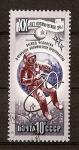 Sellos de Europa - Rusia -  20 Aniversario de la Era Espacial.
