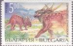 Stamps Bulgaria -  Styracosaurus
