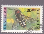 Stamps Bulgaria -  insectos- mosca