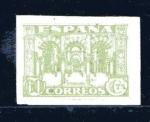 Stamps : Europe : Spain :  Mezquita de Cordoba -Junta de Defensa Nacional