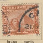 Sellos del Mundo : Africa : Egipto : Esfinge y Piramide Ed 1884