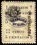 Stamps El Salvador -  Timbre de servicio sobreimp. sol, ancla, escudo. 1914.
