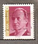 Sellos de Europa - España -  E3378 Juan Carlos I (556)