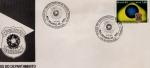Stamps America - Brazil -  25 años Policia Federal Brasil 1989 SPD