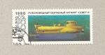 Sellos de Europa - Rusia -  Submarino Sever-2