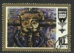 Stamps Russia -  4419 - Puerta Dorada de la Catedral Natividad de Cristo