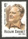 Sellos de Europa - Rusia -  4876 - Nazim Hikmet, escritor