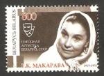 Stamps Europe - Belarus -  687 - Galina K. Makarova, actriz