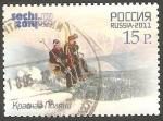 Stamps Russia -  7250 - Olimpiadas de invierno en Sochi, Estación de Krasnaya Polyana