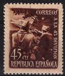 Sellos del Mundo : Europa : España : 788 Homenaje a la 43 división