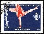 Stamps Mongolia -  40 aniv. independencia, 6ta serie. Gimnasta.