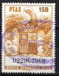 Stamps : Europe : Spain :  Póliza  Aguila, Alas entreabiertas.