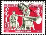 Stamps Mongolia -  40 aniv. independencia, 6ta serie. Orquesta.