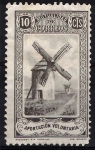 Stamps : Europe : Spain :  Mutualidad. Molinos de viento.