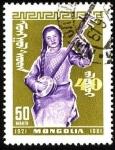 Sellos de Asia - Mongolia -  40 aniv. independencia, 6ta serie. Tocando la  dombra.