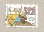 Sellos de Europa - Hungría -  Expedición de Samuel Tleki en Africa