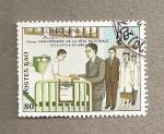 Stamps Laos -  15 Aniv Fiesta Nacional