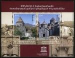 Stamps Asia - Armenia -  ARMENIA - Monasterios de Haghpat y Sanahin