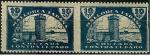 Stamps : Europe : Spain :  Torre de Pelaires