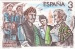 Stamps Spain -  Maestros de la Zarzuela  - Gigantes y Cabezudos     (C)