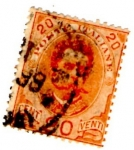 Stamps of the world : Italy :  Italy 1895