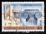 Sellos del Mundo : Europa : Grecia : Arqueología