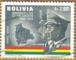 Stamps Bolivia -  Generales OVANDO Y BARRIENTOS