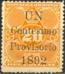 Stamps : America : Uruguay :